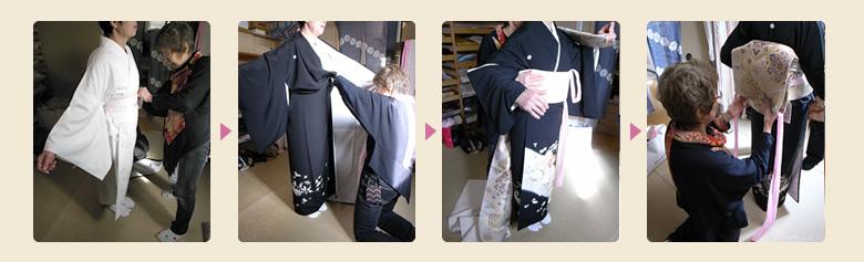 留袖レンタル 着付けの流れ(1)