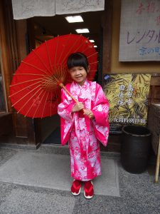 京都レンタル着物 kyoto rentalkimono染匠きたむら
