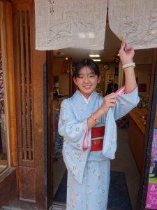 京都レンタル着物染匠きたむら